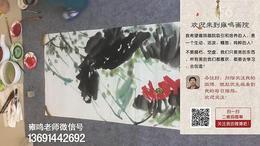 北京国画培训   雍鸣画院做北京最好的国画培训