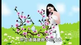 月儿青青演唱 花语 (霜叶绘图)