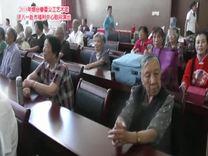 3 烟台春蕾艺术团庆八一演出 摄制 张展久 2018