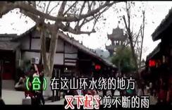 (182)我在阆中等你 陈小涛_陈思思 KTV