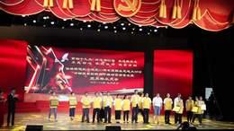 仙林街道纪念建党97周年党员群众大会表彰