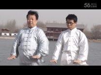 庞大明先生讲解杨式28势太极拳(第1讲)