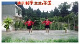 四川兰兰广场舞:风雨红尘:编舞:春天_标清