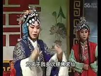 董芙蓉精彩唱段6