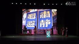 演出越剧《血手印》(上 3)