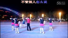 千岛湖临岐建红广场舞团队版《爱情》编舞 廖弟