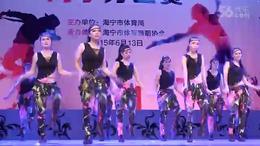 00124海宁许村镇、排舞、中国话