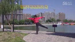 明英广场舞《草原情歌》编舞艺子龙,拍摄制作演示快乐舞迷