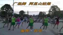 黄陂理林健身排舞队广场舞  阿里山姑娘