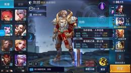 【哲野烫狼】王者荣耀:庞统实战简直太强大了