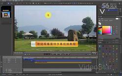 【雷特教程】_VisTitle_图像四点变形插件