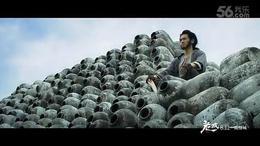 信《危城》电影同名主题曲高清MV