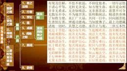 大乘经庄严论109