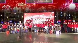 将乐县纪念毛泽东122周年诞辰广场文艺汇演晚会