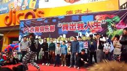 肥城——街舞