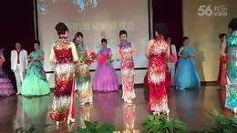 时装秀——中国梦