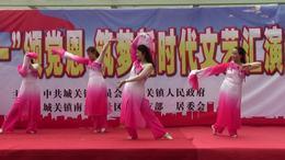 凤翔县南大街社区庆七一文艺汇演,舞蹈:春之韵