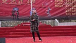 2017年大方县牛场乡花坡节表演节目之七——康美之恋
