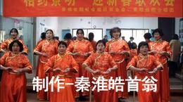 爱剪辑 南京白局《十二月花》