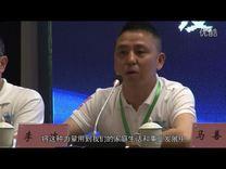 《你好战友!》丹东电视台《人间真情》栏目组摄制