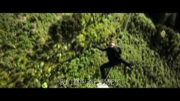 """《碟中谍6:全面瓦解》曝""""任务出击""""版预告 危机四伏悬念重重"""
