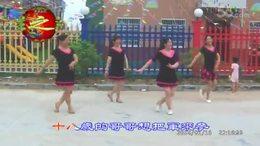 舞蹈 九九艳阳天2