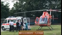 懒虫搜搜:翻车致19人遇难 广河高速惠州段大巴侧翻 直升机全救出