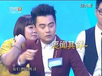 《谁语争锋》第二季02集:江门VS湛江 舌尖上的对决