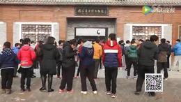 陈家沟国际太极院舞虎演练