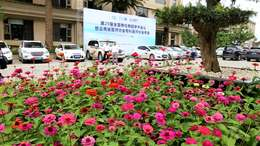 """""""昆明市社区服务业协会""""宣传推广中心 第12期 微视频"""