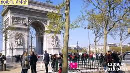 2019.欧洲行.凯旋门.卢浮宫