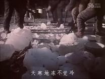 电影《创业》插曲  满怀深情望北京
