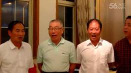 【打靶归来】男声小组唱 王佐英等