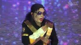 震惊国内最强迈克尔杰克逊敏敏