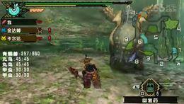 怪物猎人MOD3(我和战斗猫杀青龙兽)