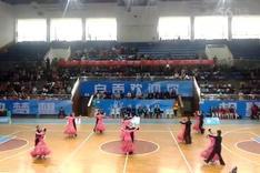 20161029_四川体育舞蹈大赛《团体交谊舞》(自贡队)