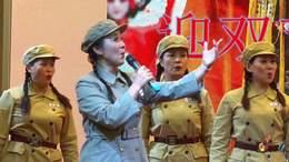 郑州东方红心连心艺术团 情景剧《英雄赞歌》荷花领唱