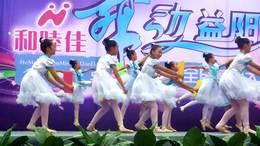 民族舞:彩蝶舞飞扬