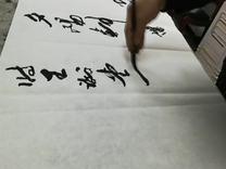 著名书法家曹科2019年艺术创作纪录片 金安传媒