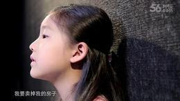 小萝莉清新翻唱《斑马斑马》 感动落泪