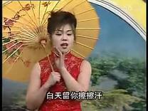 民间小调—徐善云(2)