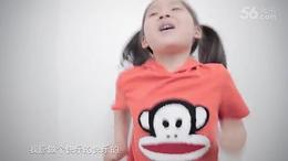 还记得儿时唱的那些歌吗 可爱萌娃献唱《儿歌三百首》