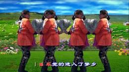想啊 习舞:阮真玉 白洋滚钟坡广场舞