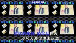 锦绣未央电视主题曲池鸿议视频相册