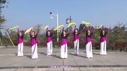 威远幸福广场舞《云在水上 你在心上》团队版 216编舞:王梅