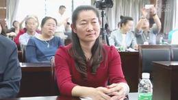 """民建昆明市委第七届""""风华杯""""演讲比赛"""