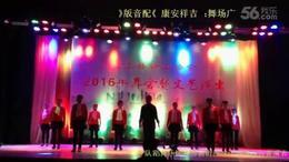 广场舞(吉祥安康)桥头快乐舞蹈队摄像制作:王应贵