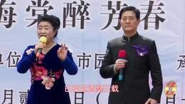 郑州第十一届海棠文化节 王赤伟邓秋香演唱 远方书信乘风来