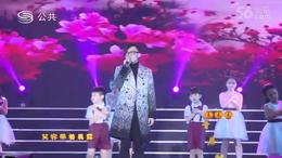 首届公益春晚精彩节目《守护童年》