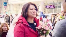 2015张智霖袁咏仪24年后迟来的求婚惊喜 欠你一份最深情的告白...